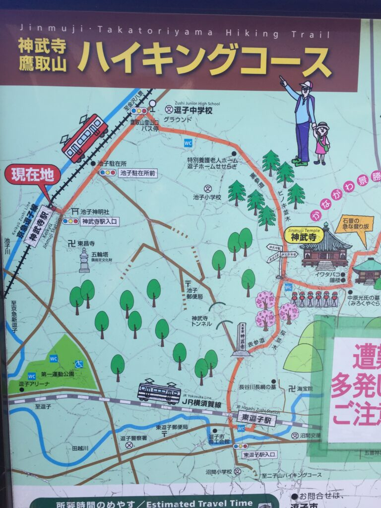 神武寺・高取山ハイキングコース